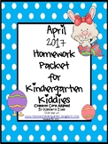 April 2017 Homework Packet for Kindergarten Kiddies