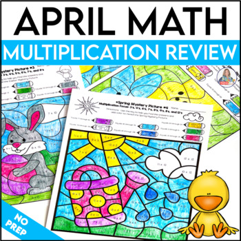 April Activities Multiplication Practice Color By Number