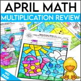Spring Math Activities Multiplication Practice Color By Number