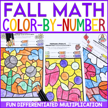 Multiplication Activities and Practice Color By Number for Fall