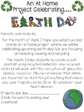 April 'At Home Project'- Earth Day Self Portrait