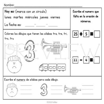 April Bilingual Morning Work