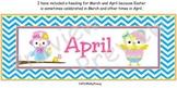 April Calendar Owls