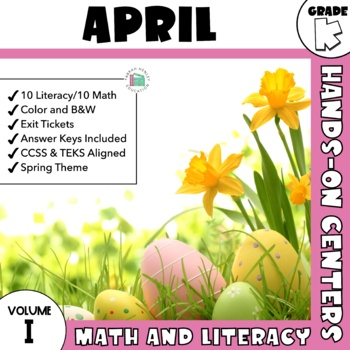 April Centers--Kindergarten Math and ELA