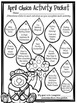 April Choice Activity Packet: Spring No Prep Cross-Curricular Anchor Activities