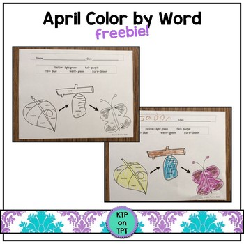 April Color by Word FREEBIE!