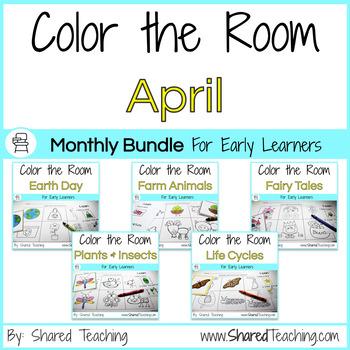 April Color the Room Bundle