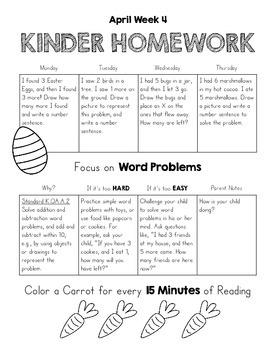 April Common Core Kindergarten Homework