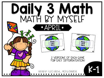 April Daily 3 Math by Myself Games