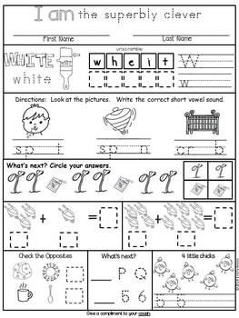 Homework: Kindergarten April Packet (Differentiated Common Core)