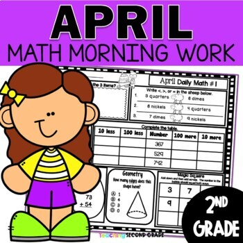 April Daily Math (2nd Grade) - Use for morning, homework or independent work