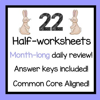 April Daily Math Review 2nd Grade Common Core