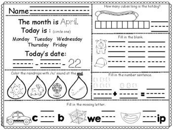 April Daily Math and Reading Morning Work / Homework