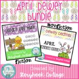 April Dewey Bundle