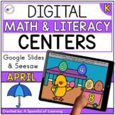 April Digital Centers for Kindergarten - Math & Literacy |