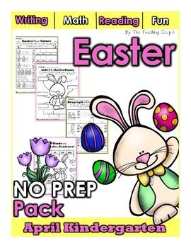 April Easter NO PREP Kindergarten Super Pack!
