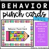 April / Easter Positive Behavior Punch Cards