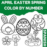 April Easter Spring Color by Number Pages (Spanish)