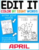 April Edit It Color By Sight Word - Editable Printables