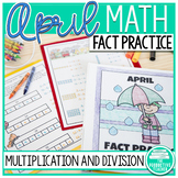 April Fact Practice: Multiplication and Division