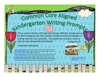 April First Grade Writing Prompts and Journal Pages (Common Core Aligned)