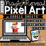 April Fool's Day Digital Pixel Art Magic Reveal MULTIPLICATION