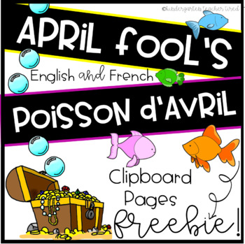 April Fool's / Poisson d'avril Clipboard Pages FREEBIE