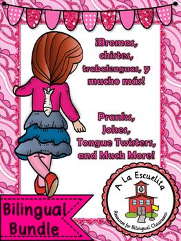 April Fools Day Bilingual Bundle