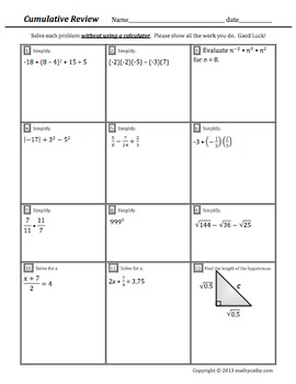 April Fool's Day Cumulative Math Quiz! Different Problems All Have SAME ANSWER!