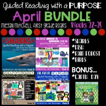 April Guided Reading with a Purpose Bundle
