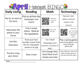 April Homework BINGO with QR Codes