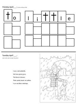 April Homework Calendar Package