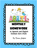 Homework April Monthly both English and Spanish