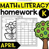 April Homework for Kindergarten-Literacy and Math