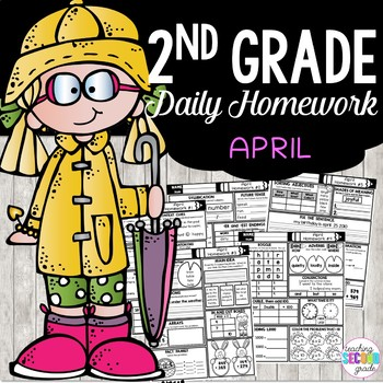 April Homework or Morning Work for 2nd Grade
