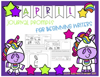April Journal Prompt for Beginning Writers