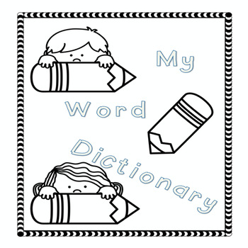 April Journal and Student Word Book