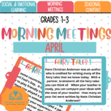 April Journals with Visual and Written Prompts