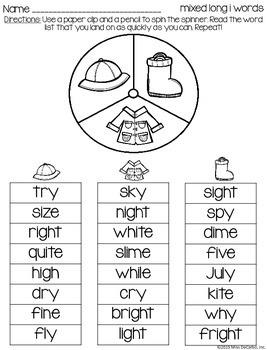 April Just Print Fluency Pack