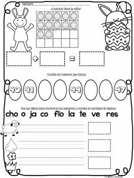 April Kindergarden Morning Work in Spanish Trabajo por la mañana