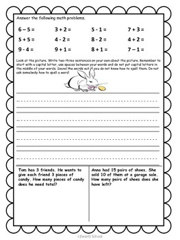 April Kindergarten Homework
