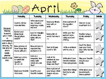 April Kindergarten Homework Calendar *Common Core Aligned*