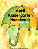 April Kindergarten Homework-Instructions in English & Spanish