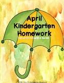 April Kindergarten Homework-Instructions in English & Spanish