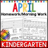 April Kindergarten Homework-Morning Work