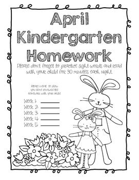 April Kindergarten Homework or Morning Work (NO PREP)