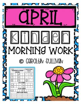 April Kindergarten Literacy Morning Work
