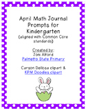 April Kindergarten Math Journal Prompts