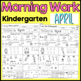 Morning Work: Kindergarten Packet for April (Common Core Differentiated Spring)