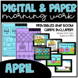 April Kindergarten Morning Work and Boom Card Bundle